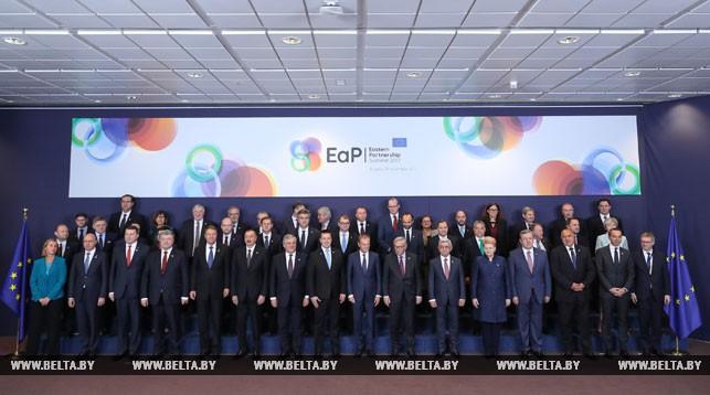 Участники саммита