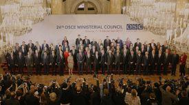 Во время заседания. Фото МИД Беларуси