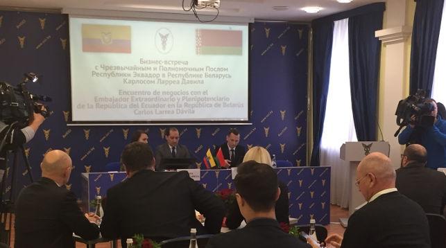 Фото посольства Эквадора в Беларуси