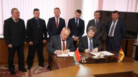 Фото с сайта Министерства промышленности
