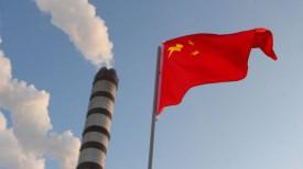 Флаг КНР на Лукомльской ГРЭС. Фото из архива