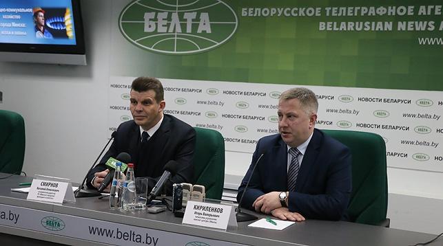 Виталий Смирнов и Игорь Кириленков. Фото во время пресс-конференции