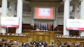 Фото с сайта Следственного комитета РФ