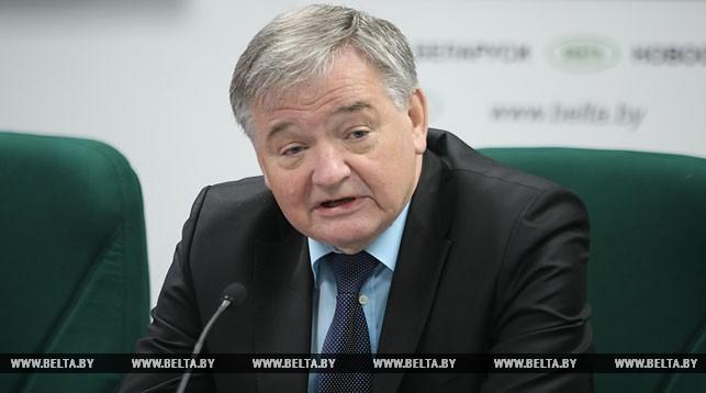 Александр Мрочек