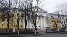 Здание Министерства обороны Беларуси