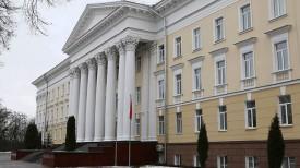 Министерство обороны РБ