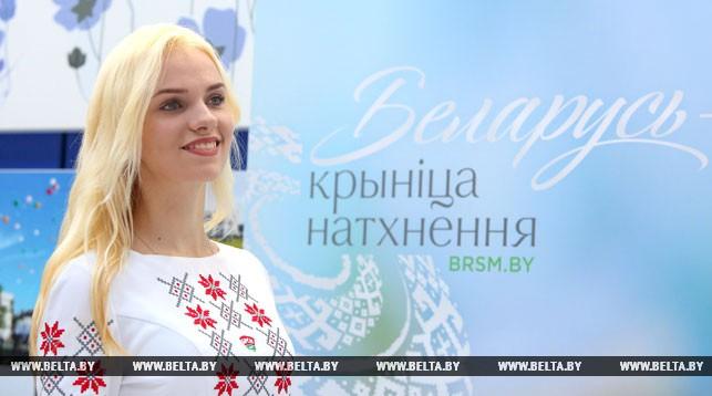 Илона Илларионова