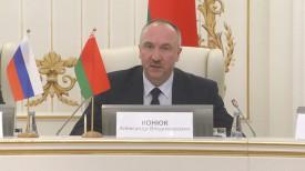 Александр Конюк