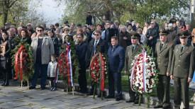 Фото Twitter посольства Республики Беларусь в Республике Болгария