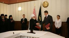 Во время церемония подписания документа