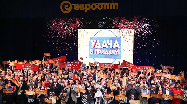 """200 крупных денежных призов нашли своих обладателей в 47-м туре игры   """"Удача в придачу!""""   от """"Евроопт"""""""