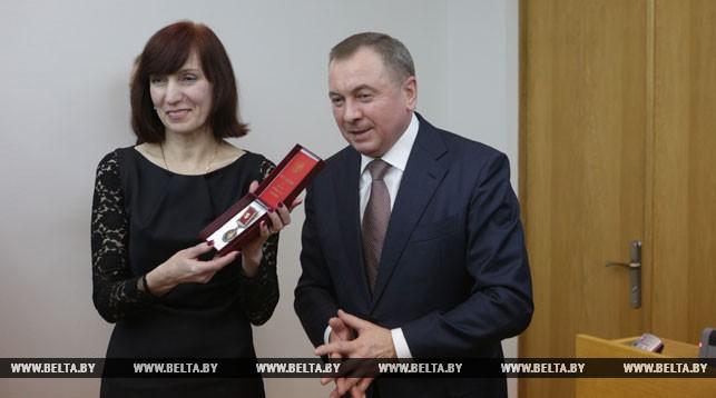 Анна Иване и Владимир Макей