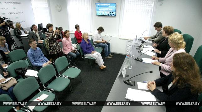 Во время пресс-конференции