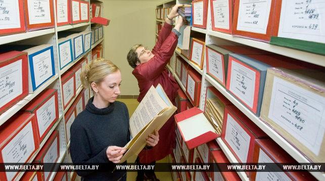 Национальный архив Республики Беларусь. Фото из архива