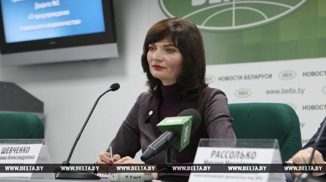 Светлана Шевченко. Фото из архива
