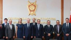 Участники встречи. Фото Генпрокуратуры Беларуси