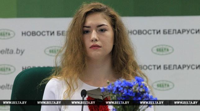 Дария Кушнер