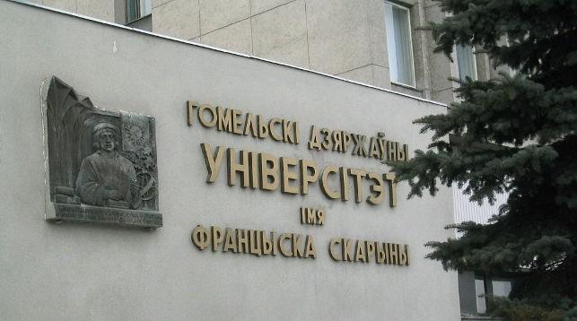 Фото вуза