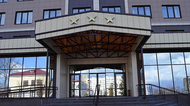 """Гостиничный комплекс """"Светлогорск"""". Фото из архива"""