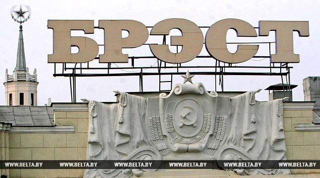 Финансовая милиция возьмет на контроль расходование средств по плану подготовки Бреста к 1000-летию