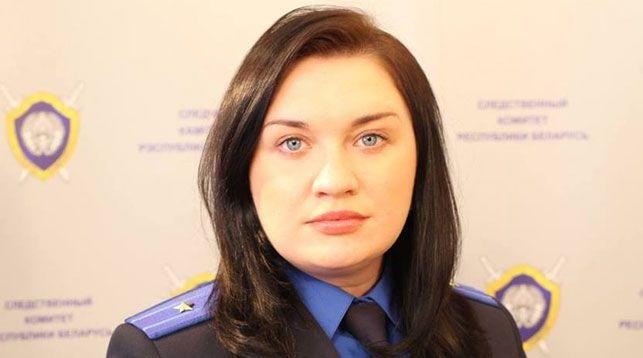 Юлия Гончарова. Фото из архива