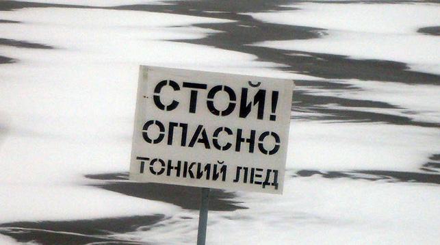 В Березовском районе госпитализировали двух мужчин, провалившихся под лед