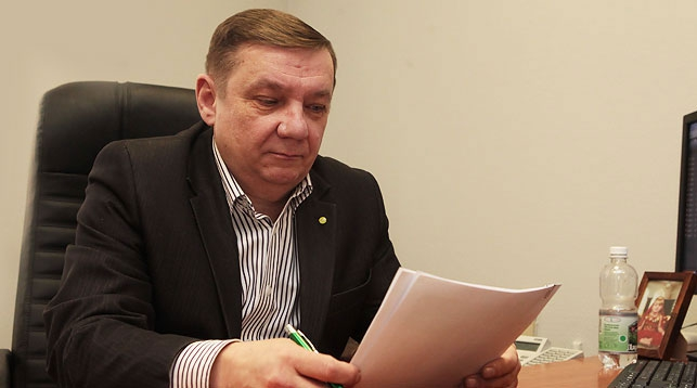 Леонид Пархимович