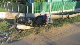 Фото Следственного комитета по Минской области