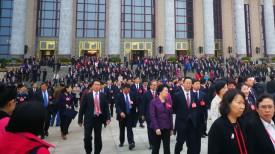 Участники подготовильного заседания XIX Всекитайского съезда КПК