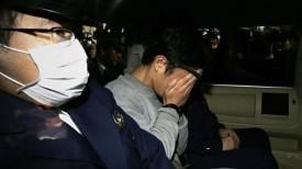 Такахиро Сараиси во время задержания