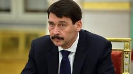 Янош Адер