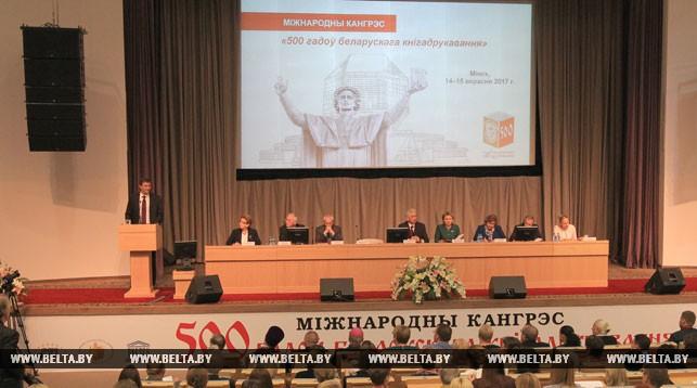 Выступает Максим Рыженков