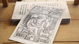 Евангелие 1600 г