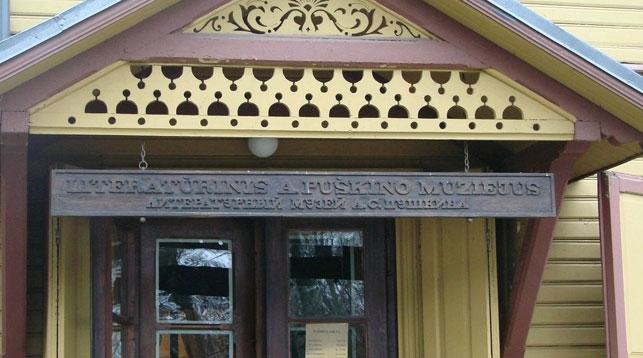 Литературный музей А.Пушкина в Вильнюсе