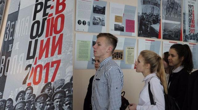 Фото с сайта Российского центра науки и культуры в Бресте