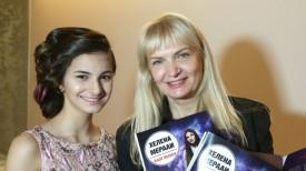Хелена Мерааи и ее мама Елена