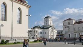 Пл. Свободы в Минске. Фото из архива