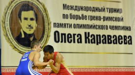 Фото с сайта НОК Республики Беларусь