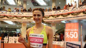 Мария Ласицкене. Фото БФЛА