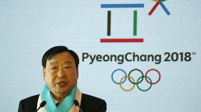 Ли Хи Бом . Фото EPA-EFE