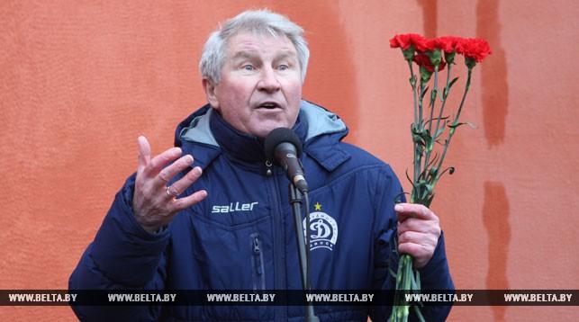 Эдуард Малофеев. Фото из архива