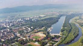 Гребной канал в Пловдиве