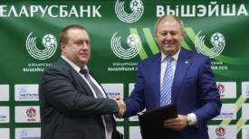 Сергей Сиводедов и Сергей Румас. Фото АБФФ