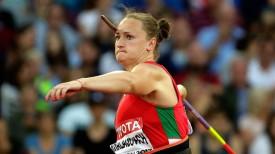 Татьяна Холодович. Фото Getty Images