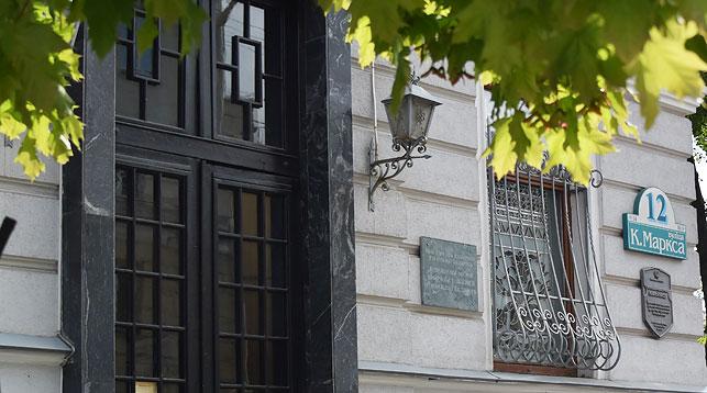 Нынешнее здание музея. Фото из архива