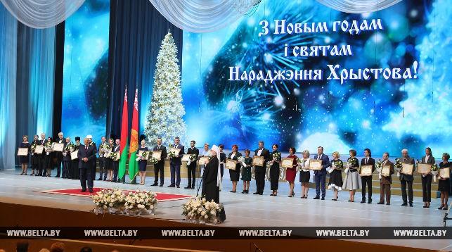 Во время церемонии вручения наград