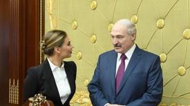 Алина Кабаева и Александр Лукашенко