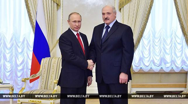 Владимир Путин и Александр Лукашенко. Фото из архива