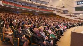 Торжественное собрание