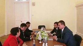 Фото Министерства юстиции